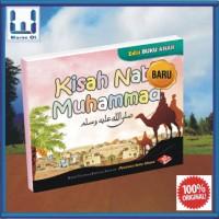 Edisi Buku Anak Kisah Nabi Muhammad (Buku Cerita Islam)