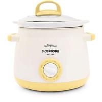 slow cooker maspion 2,5 liter