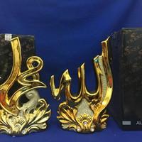 kaligrafi allah & muhammad satu set hiasan ruang tamu