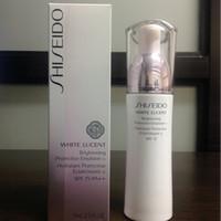 Shiseido WL Brightening Protective Emulsion W