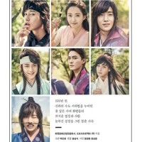 HWARANG - KBS DRAMA PHOTOBOOK + POSTER