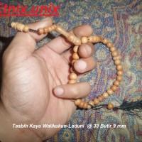 Jual Tasbih Galih Kayu Walikukun-Laduni @ 33 Butir 9 mm (TOP Quality) Murah