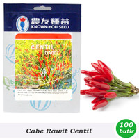 Benih/Bibit Cabe Rawit Centil F1 (Known You Seed)