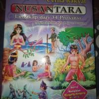 Buku Anak Dongeng Cerita Rakyat / Legenda Full color