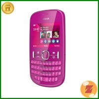Nokia Asha 200 Dual Sim Original | Nokia Seri Asha 200 Murah | Hp Lama