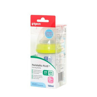 Baby Feeding Pigeon btl PP Wide Neck 160 ml(BBF-003)