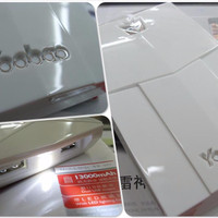 Jual YOOBAO Powerbank transformers 13000mah white Murah
