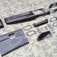 Real Carbon Kevlar Cover Interior Honda HRV