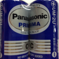Battery - Panasonic - Prima Type C (1 Pack of 24 pieces)