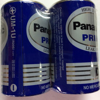 Battery - Panasonic - Prima Type D (1 Pack of 24 pieces)