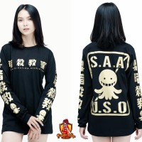 Kaos Koro Sensei Long Sleeve Gold