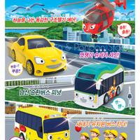 Tayo the Little Bus Mini Toy 4 Set | Air Peanut Kinder Shine