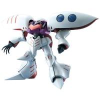 Bandai Gundam Master-Grade Kits 1/100 MG Qubeley Berkualitas