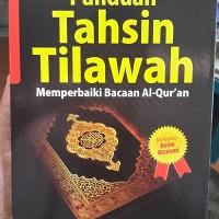 Paket Buku Dan VCD Panduan Tahsin Tilawah-H. Ahmad Muzzammil MF