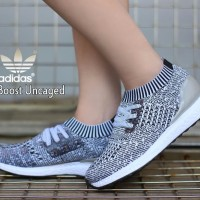 Adidas Ultra Boost Uncaged Beige White Black