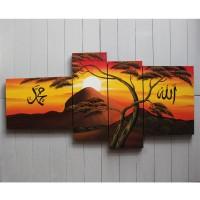 Jual Lukisan Kaligrafi Pemandangan Sunset ( AU-2 ) Murah