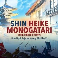 SHIN HEIKE MONOGATARI (THE HEIKE STORY) #FREESAMPUL