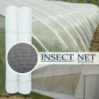 Jual Jaring Insectnet Insect net putih/screen net/Kelambu(lebar 100cm) Murah