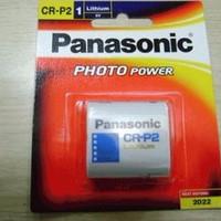 Panasonic Lithium Battery CR-P2