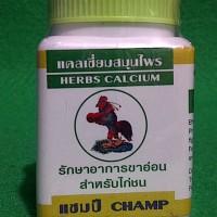 Herbal Calcium/ Vitamin Ayam Bangkok