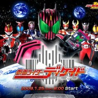 DVD Film Kamen Rider Decade Sub Indo (Completed+Movie)