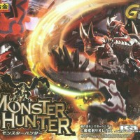Chogokin Monster Hunter G Class Transformation Liolaeus - BANDAI