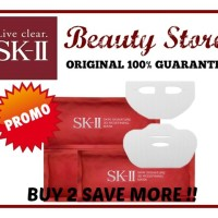 SK-II/SK2/SKII PROMO 3D MASK SKIN SIGNATURE REDEFINING/ANTIAGING