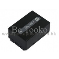 Best Seller Battery Replacement for Sony NP-FH30 / NP-FH40 / NP-FH50 1