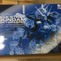 PG Aile Strike Gundam Clear Ver (very rare)
