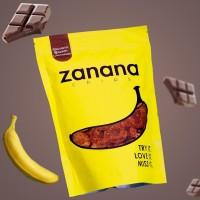 Jual Zanana Chips - Cemilan / Snack / Keripik / Kripik Pisang Murah