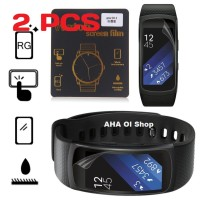 Screen Protector Samsung Gear Fit 2