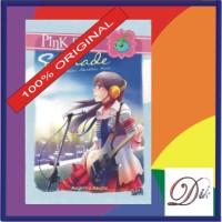 Buku Cerita Anak Remaja PBC Serenade (Novel Pink Berry Club)