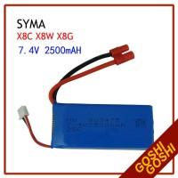 Drone Battery   Baterai 2500 mah Syma X8C X8W X8G X8HC X8HW X8HG   Spa