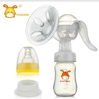 Mother Breast Pump Piccono manual Silicone(PMP-007)