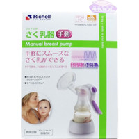 Mother Breast Pump Richell Manual (PMP-002)
