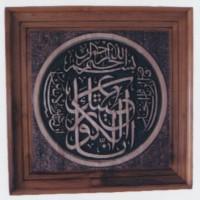 Kaligrafi Kayu Surah Al Kautsar | Good Quality
