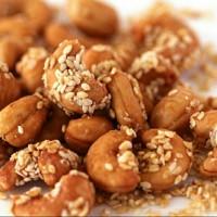 Kacang mede Goreng Wijen ( mete ) harga supplier jakarta