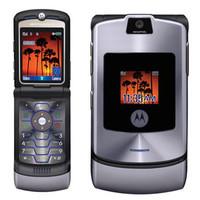 Motorola V3i Gold D&G Edition