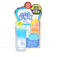 Daiso Japan Winmax Quick Dry Top Coat Nail Care Protection - 12ml