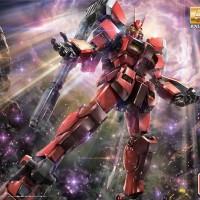 MGBF Gundam Amazing Red Warrior