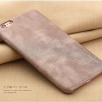 Jual Hardcase Hard Case Iphone 6+ 6S+ 6 6S Plus X-Level Vintage Leather Murah