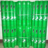 harga SuperNett Badminton Shuttlecock (green) Tokopedia.com