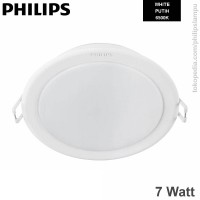 Lampu Downlight LED Philips 59202 Meson 7W Cool daylight 7 W Watt