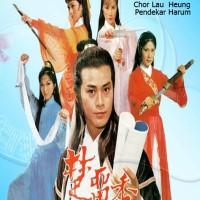 Silat Mandarin - Chor Lau Heung 1979 / Pendekare Harum Adam Cheng