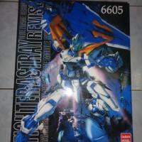Mg gundam astray blue frame Second Revise (abf) non ori daban