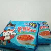 Samyang Cool