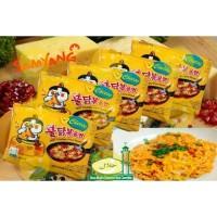 Samyang Hot Cheese