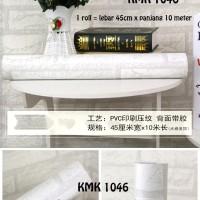 WALLPAPER BATU BATA ABU KMK 1046 ( L 45CM X Panjang 10M)