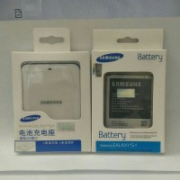 Batre Battery + Desktop Charger Samsung Galaxy S4/i9500 Original