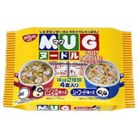 Nissin Mug Noodle Cup Noodle Ramen Mi Mie Instant Siap Saji (Kuning)